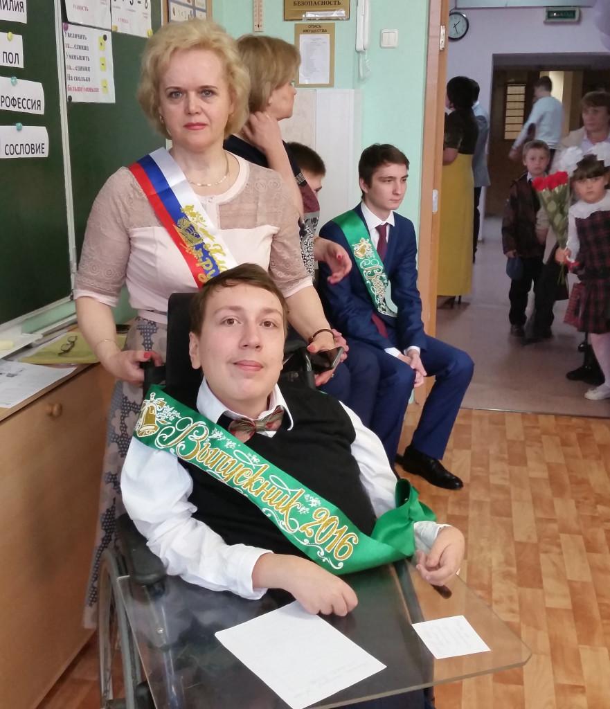 С оставшихся от проектов средств мы помогли Дроздкову Кириллу