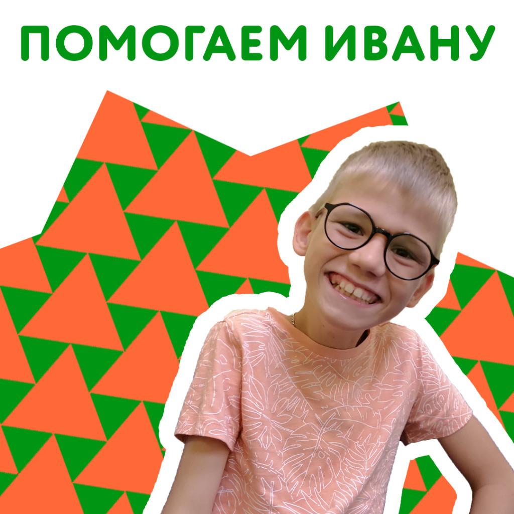 Помощь детям с ограниченными возможностями