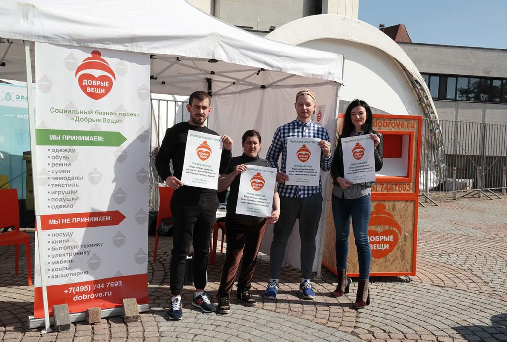 Фестиваль «Эко-Суббота» в Зеленограде!