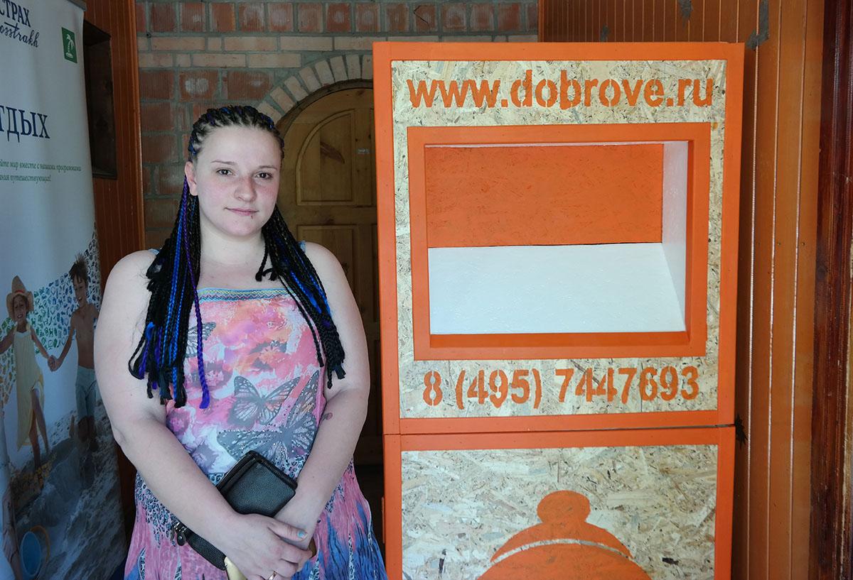 Добрый ящик в поселке Дуброво (Ногинск-9)