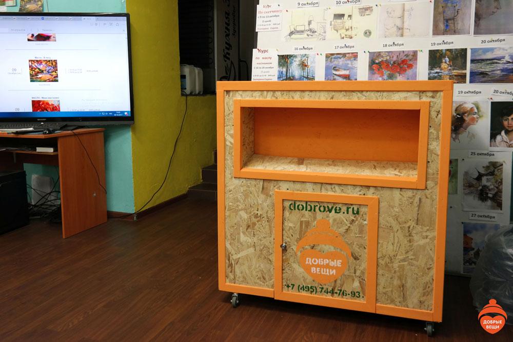Fircroft и «Школа Креатива» установили наши «добрые ящики»