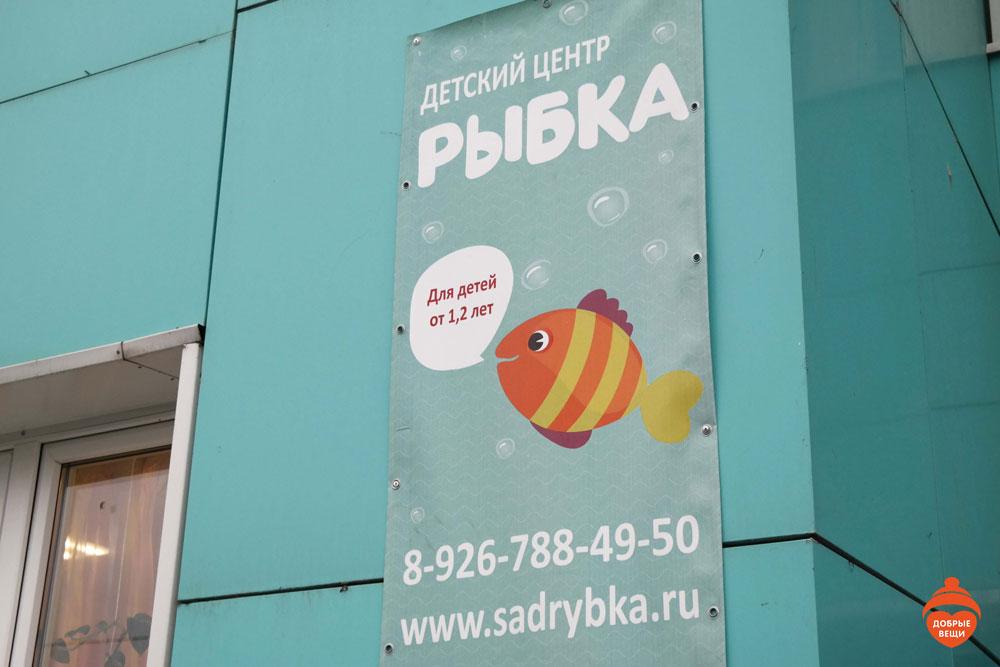 Теперь мы есть и в Красногорске!
