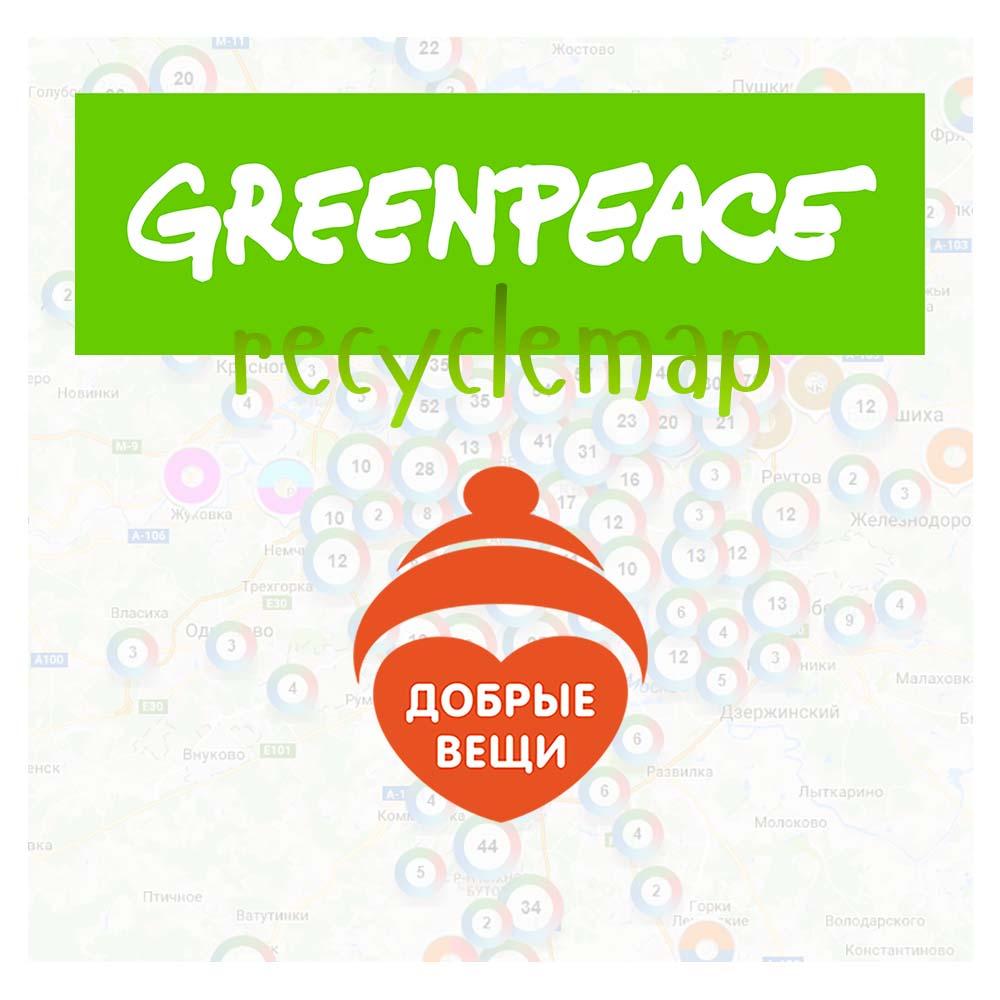 Мы на «Карте Greenpeace»!