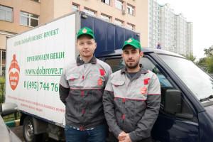 Отдать одежду бесплатно в Москве