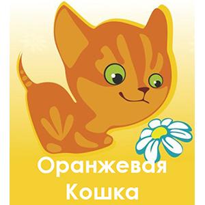 ранжевая-кошка