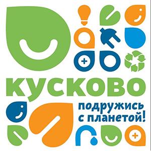 Экошкола Кусково