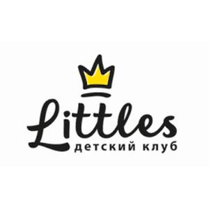 Детский клуб Littles