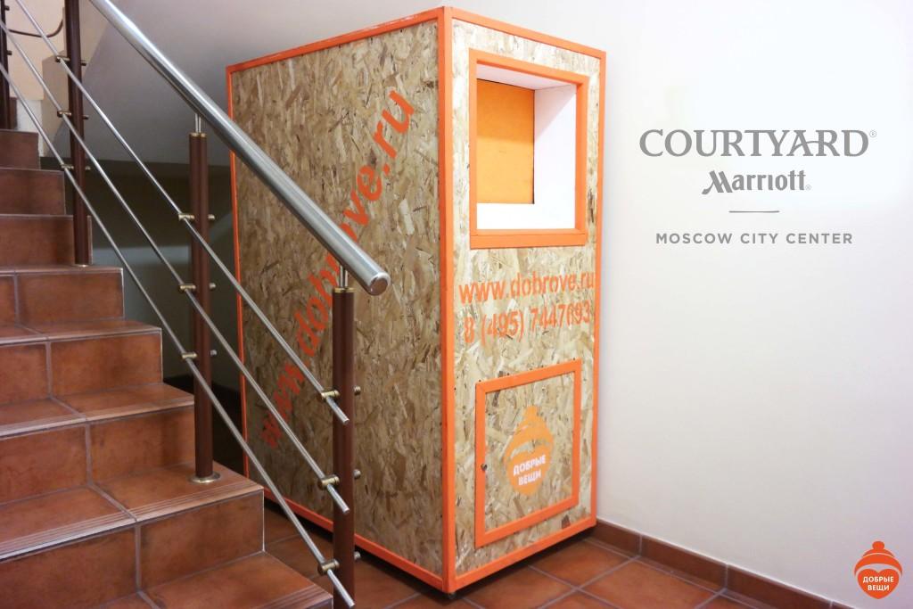 Наши контейнеры в отелях Four Seasons и Marriott Courtyard