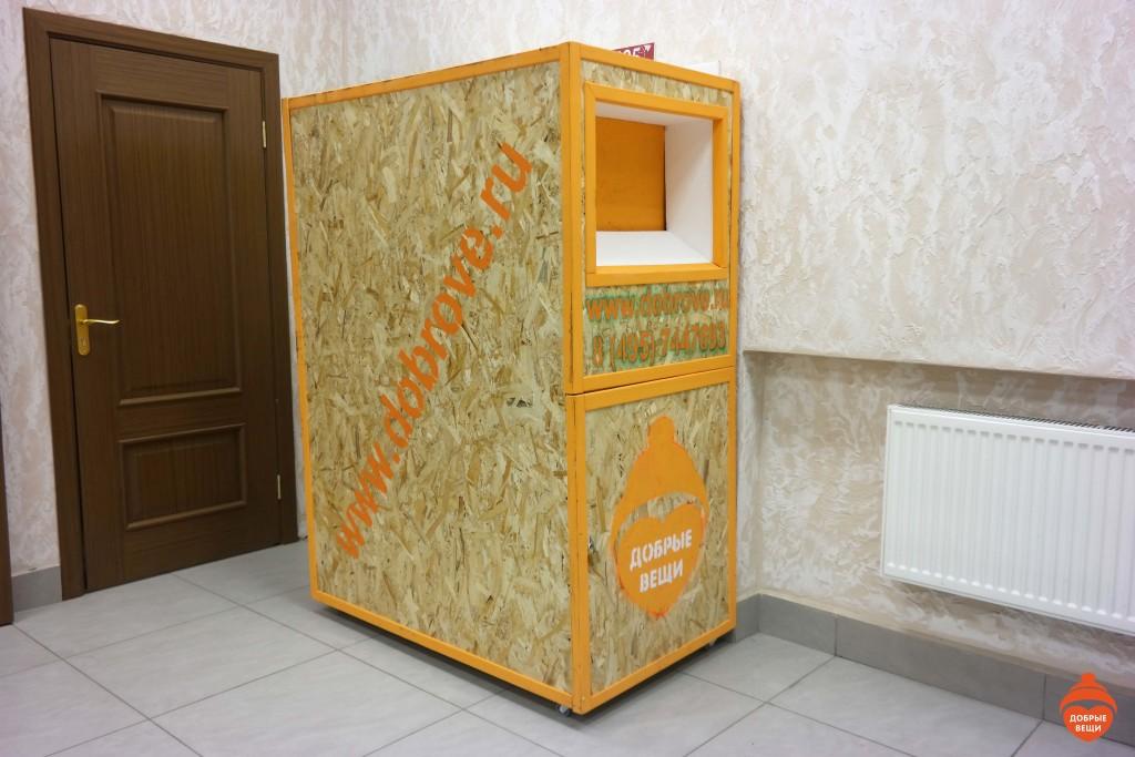 Наш контейнер в Культурном центре им. И.М. Астахова