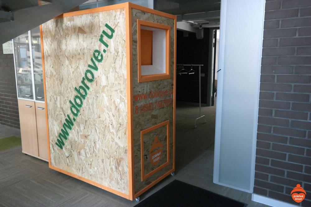 Наш контейнер в инвестиционной компании EXANTE