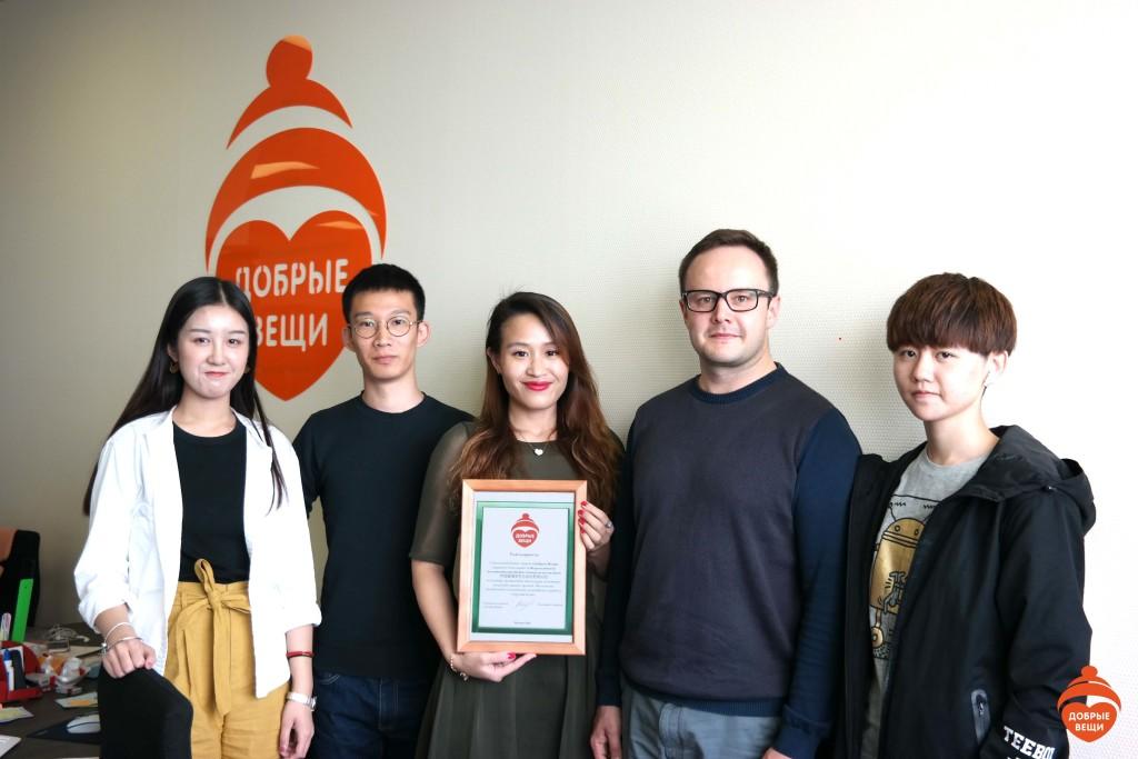 Нам помогла «Всероссийская ассоциация китайских учащихся-волонтёров»!