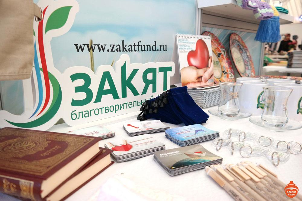 Фотоотчет: «Добрые Вещи» на благотворительном фестивале ShaterBazar