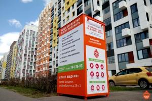 Отдать летние вещи в Москве