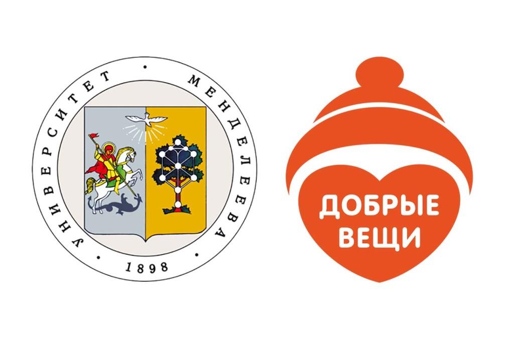 Наш контейнер в РХТУ им.Д.И.Менделеева