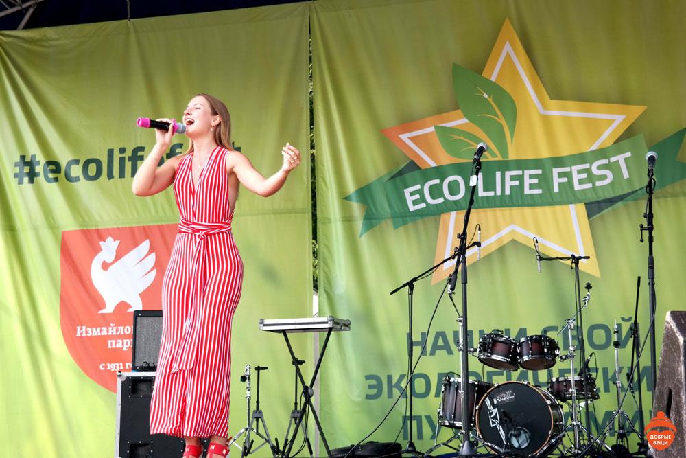 Как прошел фестиваль «ECO LIFE»