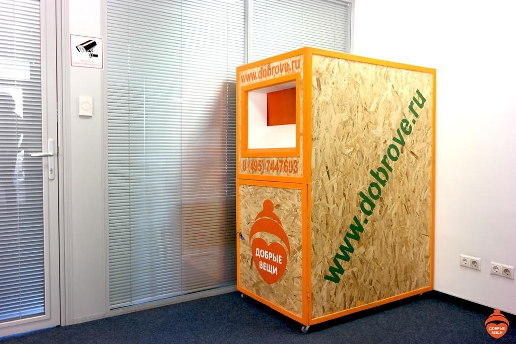 Наши контейнеры в компании «СКБ Контур»