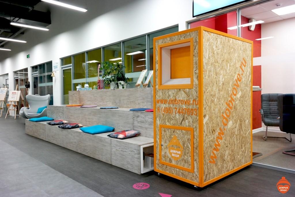 Наш  контейнер в ярком офисе компании NAI BECAR