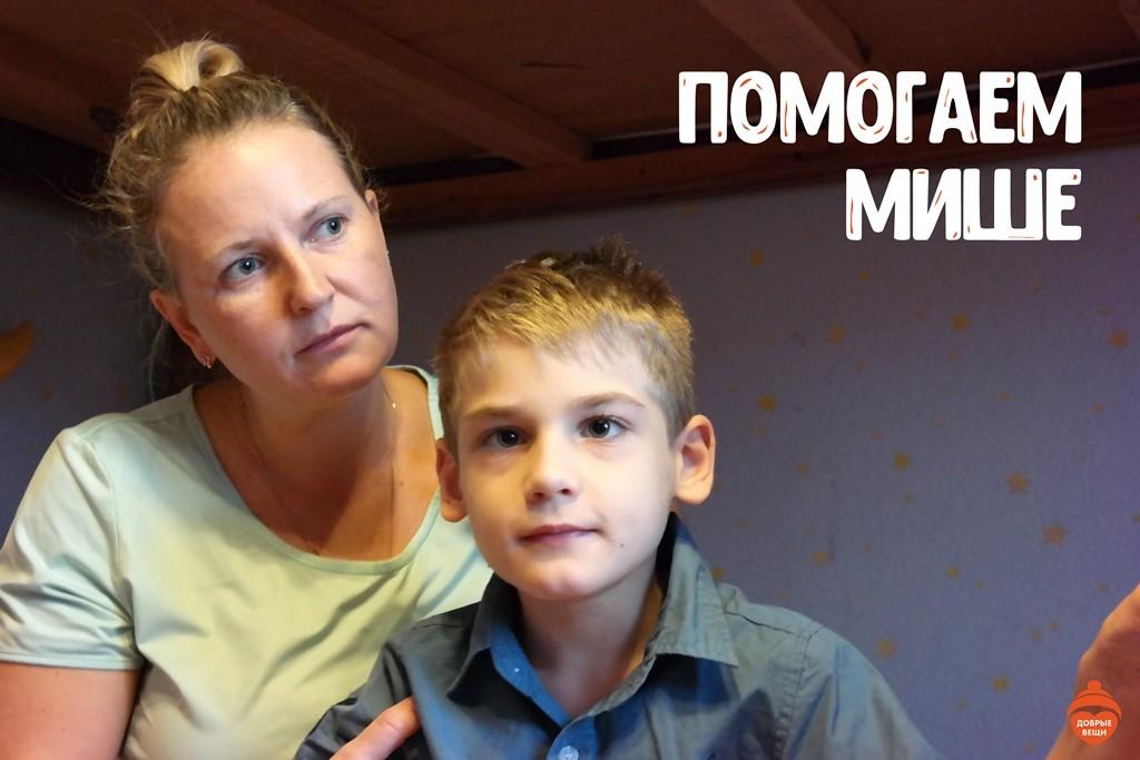 Мы  помогаем Атиковой Арине и Лежушкину Михаилу