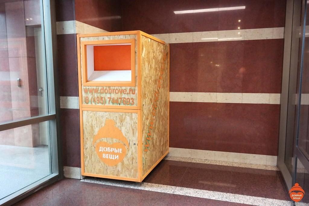 Наши контейнеры в бизнеc-центре Riverside Towers
