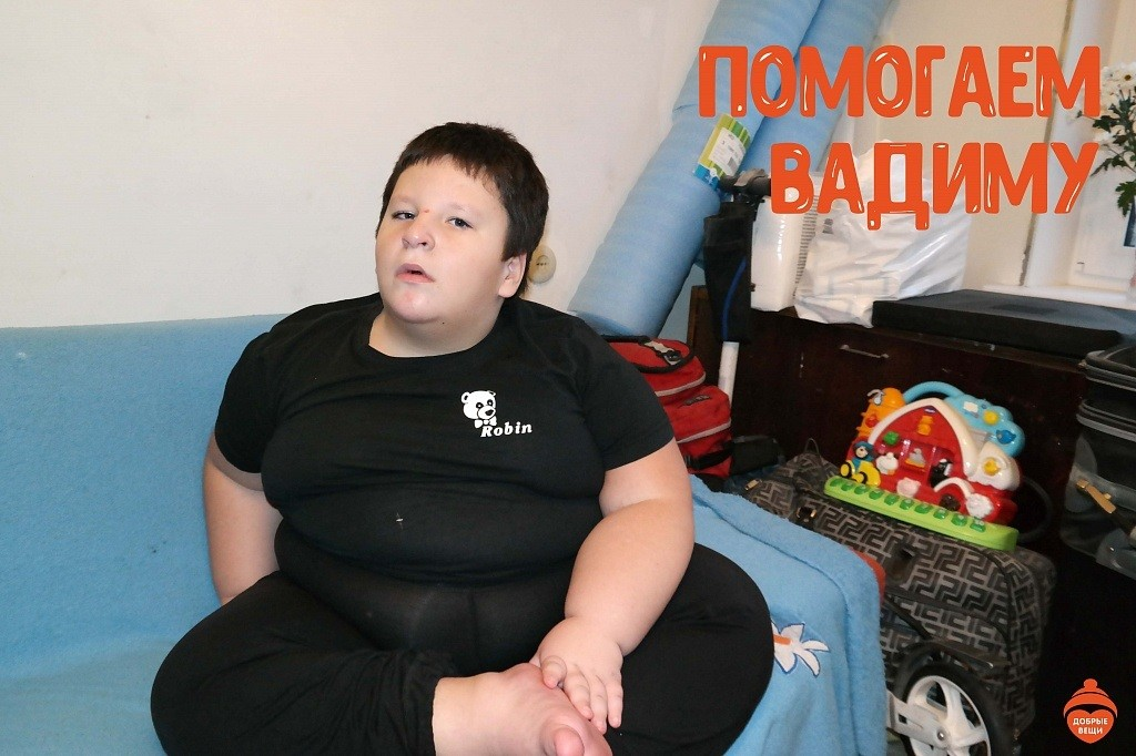 Мы  помогаем Смирнову Вадиму и Маслову Максиму