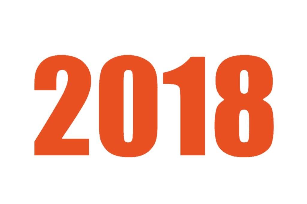 Отчет по выданным вещам в декабре (2018 г.)