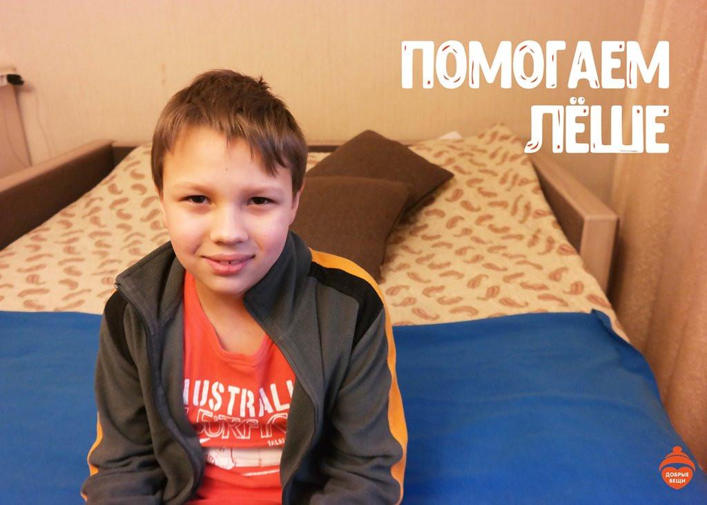 Мы  помогаем Лёше Вострикову и Саше Боровцу