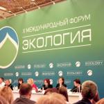 «Добрые  Вещи» на X Международном  форуме ЭКОЛОГИЯ
