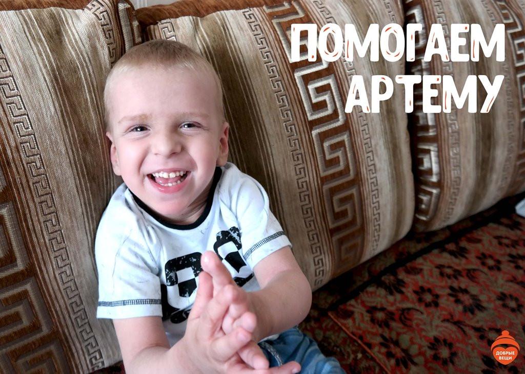 Мы помогаем Белоусову Михаилу и Киблеру Артему