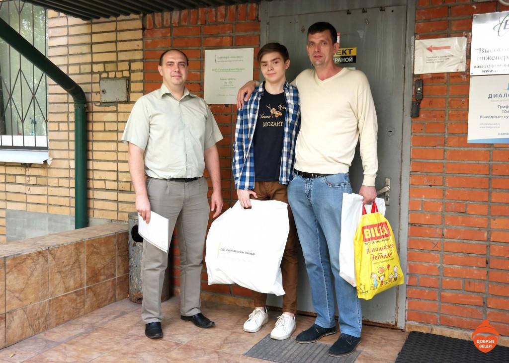 Мы помогли Алисе Башкаровой и Мише Белоусову