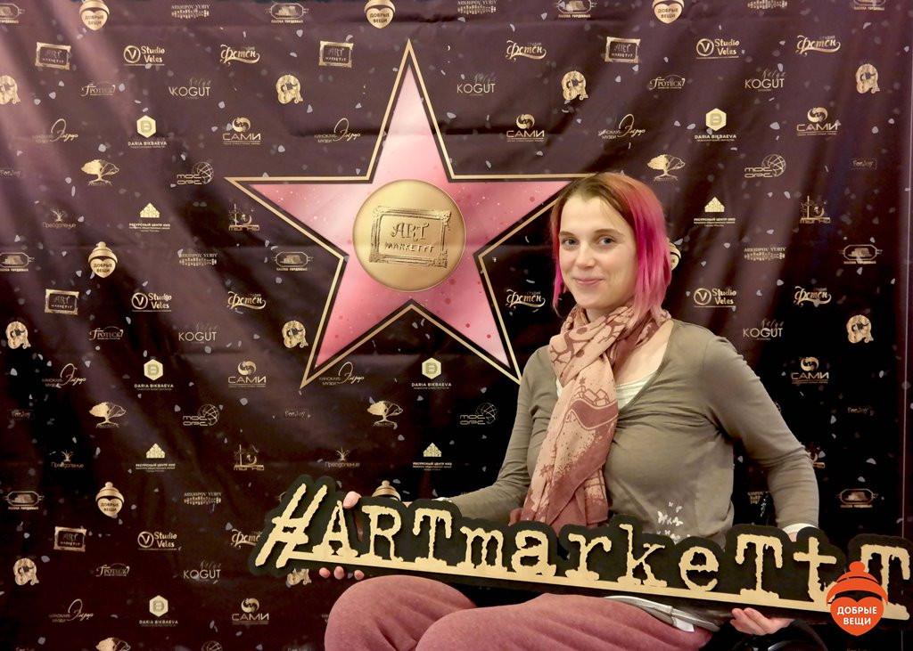 Фотоотчет: как прошел  фестиваль АРТмаркеТтТ-2019