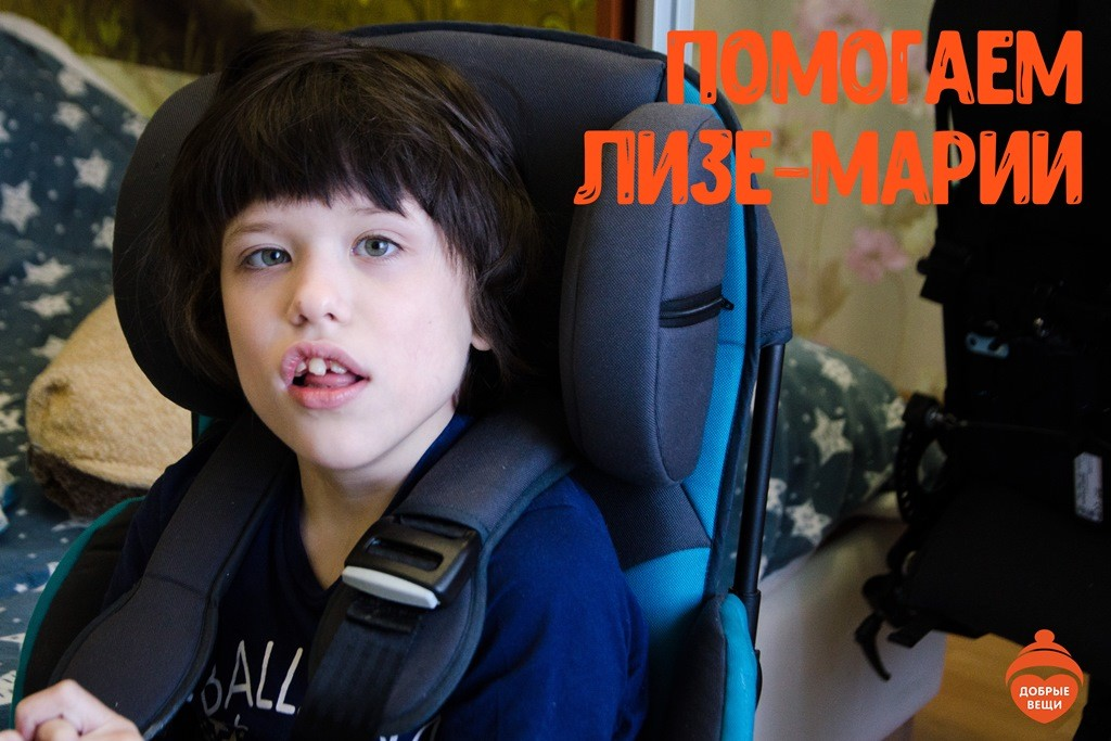Лиза-Мария Сараева, 11 лет
