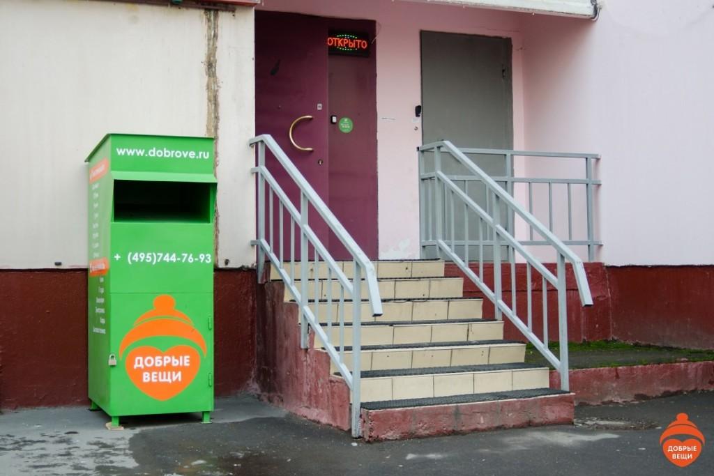 Мы установили контейнер в детском развивающем центре «РазвитиУм»