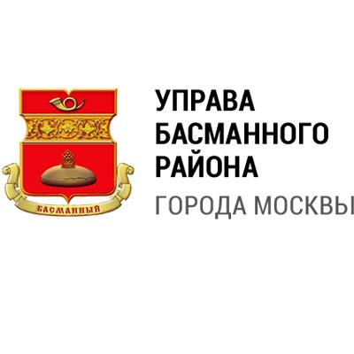 Управа басманного района