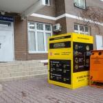 Мы установили контейнер в Пушкино