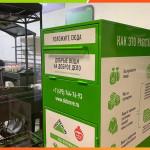 Новый контейнер в Леруа Мерлен на Каширском шоссе