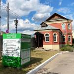 Мы установили контейнер в Беговом районе Москвы