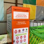 Еще один новый контейнер в Красногорске